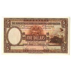 Hongkong and Shanghai Banking Corp., 1959 Issued Banknote