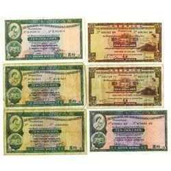 Hongkong and Shanghai Banking Corp., 1967-1982 Group of Issued Banknotes