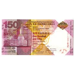 Hongkong and Shanghai Banking Corp. Ltd., 2015 Issued Banknote