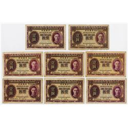 Government of Hongkong, ND (1936) King George VI Banknote Assortment