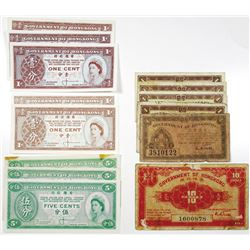 Government of Hong Kong Lot of Issued Notes