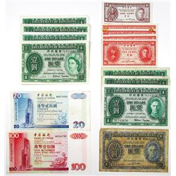 Large Group Hong Kong Issued Banknotes, 1945-2000