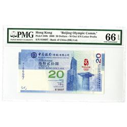 Bank of China, $20 Issued Banknote