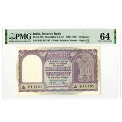 Reserve Bank of India. ND (1951). Issued Banknote.