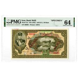 Banc Melli. ND (1932 / AH1311). Specimen Banknote.
