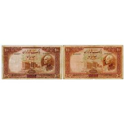 Bank Melli Iran. AH1316-AH1317 (1938). Issued Banknote Pair.