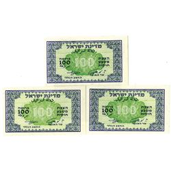 Government of Israel, 1952 Trio of Fractional Currency