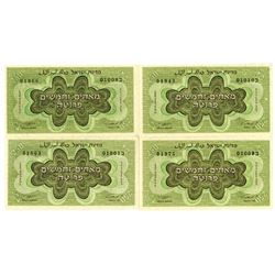 Government of Israel, 1952 Group of Fractional Currency