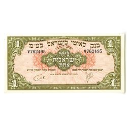 Bank Leumi- Le-Israel, 1952 Issued Banknote