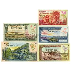 Bank of Israel, 1955 / 5715 Set of Issued Banknotes