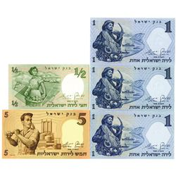 Bank of Israel, 1958-60 / 5718-20 Issue  Banknote Assortment.