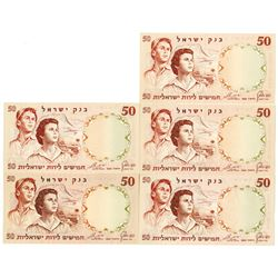 Bank of Israel 1958-60 / 5718-20 Group of 50 Lirot Banknotes.
