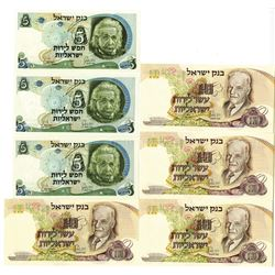 Bank of Israel, 1968 Group of Issued Banknotes