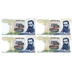 Bank of Israel, 1968 / 5728, Group of Issued Banknotes