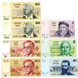 Bank of Israel, 1978-1984 / 5738-44 Set of Issued Banknotes