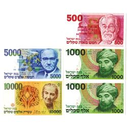 Bank of Israel, 1982-1984 Set of Issued Banknotes