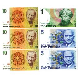 Bank of Israel, 1985-1992 / 5745-52 Set of Issued Banknotes