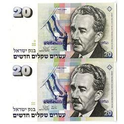 Bank of Israel, 1987, 20 Sheqalim Banknote Pair