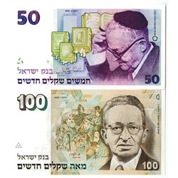 Bank of Israel, 1986-1992, Pair of Issued Banknotes