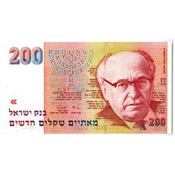 Bank of Israel, 1991, 200 New Sheqalim Issued Banknote