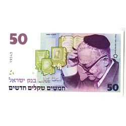 Bank of Israel, 1998 Commemorative Issue
