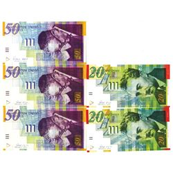 Bank of Israel, 1998-2007 Group of Commemorative Issued Banknotes