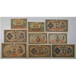 Bank of Japan. 1930s-1940s. Lot of 26 Issued Notes.