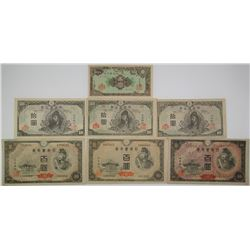 Bank of Japan. 1945-1946. Lot of 7 Issued Notes.