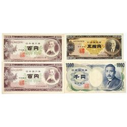 Bank of Japan Lot of Issued Banknotes, 1961-1980s