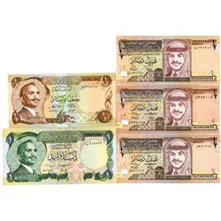 Central Bank of Jordan, 1975-1995 Group of Issued Notes