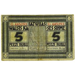 Latwijas Walsts Kases Sihme. ND (1919). Issued Note.