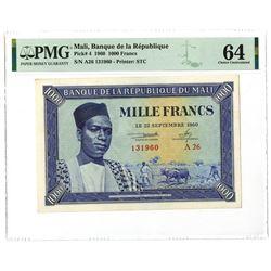 Banque De LA Republique Du Mali, 1960 Issue Banknote.