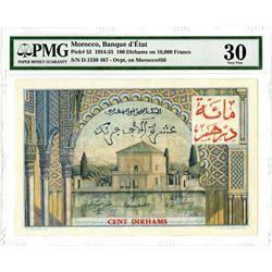 Banque d'Žtats. 1954-1955. Issued Banknote.