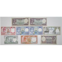 Government of Nepal & Central Bank of Nepal. 1951-2002. Lot of 9 Issued Notes.