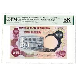 """Central Bank of Nigeria, ND (1973-78) """"Replacement / Star"""" Banknote Rarity"""