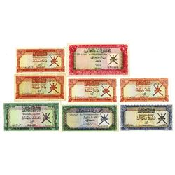Oman Currency Board and Central Bank Lot of 8 Issued Banknotes, ca.1970's