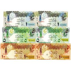 Qatar Central Bank, 2003 ND Issue Lot of 6 Issued Banknotes