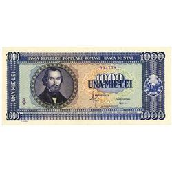 Banca Republicii Populare Romane - Banca de Stat. 1950. Issued Note.