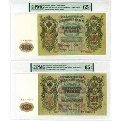 Russia, State Credit Note, 1912 (ND 1912-17), Issued Sequential Banknote Pair.