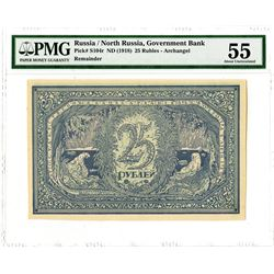 Russia, Government Bank. ND (1918). Unissued Remainder-Progress Specimen Banknote.