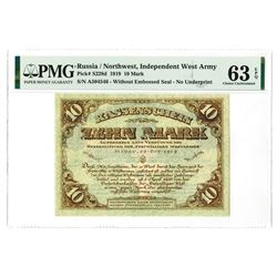 Independent West Army. 1919. Issued Banknote.