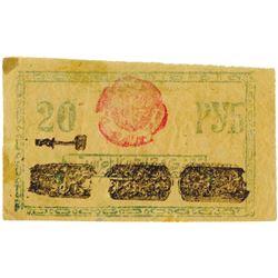 Khorezmian Soviet Peoples Republic. 1922. Issued Note.