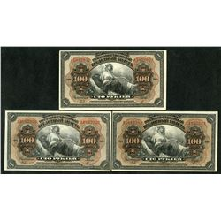Far East Provisional Government (Priamur Region). 1918 (1920). Trio of Issued Government Credit Note