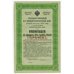 Imperial Russian Government. 1916. Specimen Bond.
