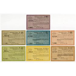 Osnova Central Cooperative, ND (1922-23), Set of 7 Issued Scrip Notes