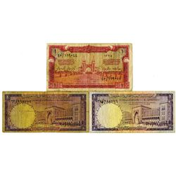 Saudi Arabian Monetary Agency. Trio of Issued Banknotes