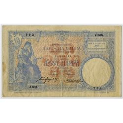 Chartered National Bank of the Kingdom of Serbia, 1893 Issued Banknote.