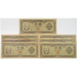 Bank of Korea. 1952. Lot of 7 Issued Notes.