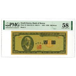 Bank of Korea, 1953 / 4286 Issue Banknote Rarity.