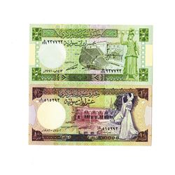 Central Bank of Syria. Lot of 2 Issued Banknotes